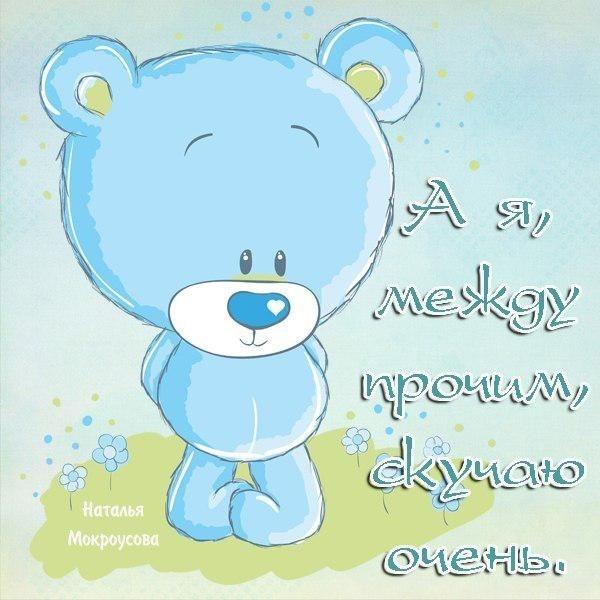 http://img0.liveinternet.ru/images/attach/c/8/102/185/102185766_53.jpg
