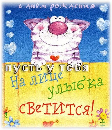 http://img0.liveinternet.ru/images/attach/c/8/102/225/102225126_87f8424716aef40fbb40938221a68b37_21c0aa338ecfd6ac2fa9e94b3990ee8e_132459943627_800px.jpg