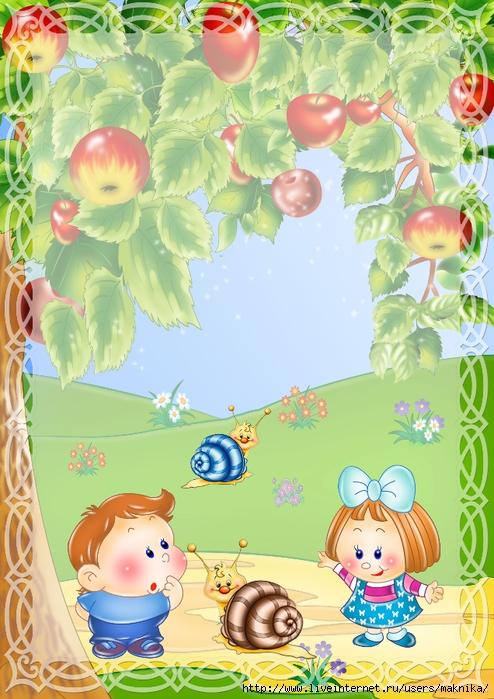 Детские картинки для оформления группы