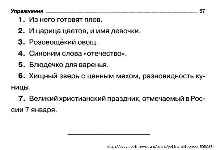 Райффайзенбанк кредит наличными онлайн заявка пермь