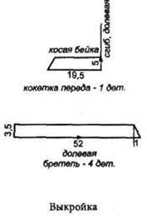 3352215_vyrkojkasarafana2 (300x444, 13Kb)