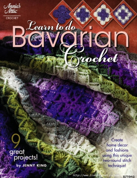 5177462_3627358_learn_to_do_bavarian_crochet (538x700, 367Kb)