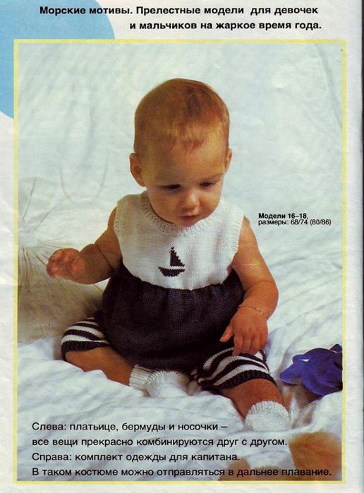 ЖУРНАЛ ЛАПУШКА 1995 ГОД СКАЧАТЬ БЕСПЛАТНО