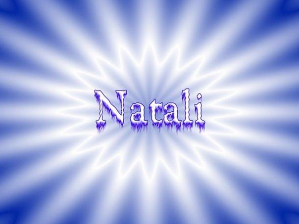 красивые картинки с именами натали