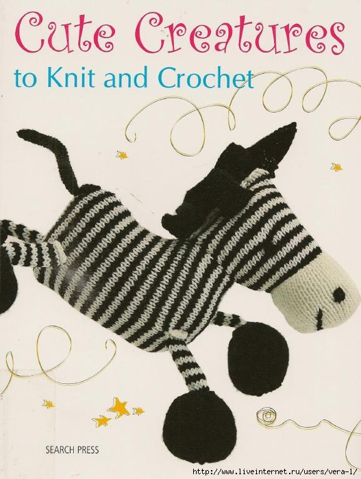 Cute Creatures to Knit and Crochet - 2011_1 (527x700, 244Kb)