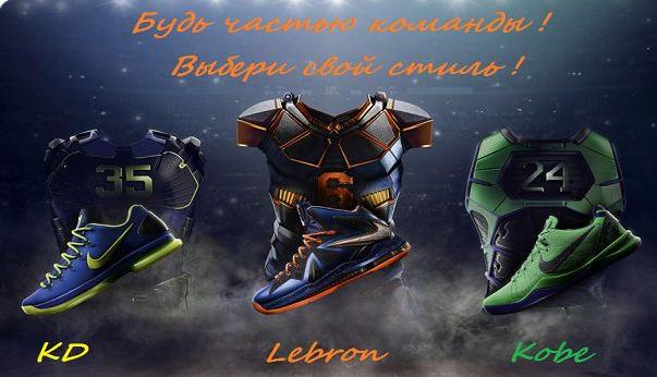 баскетбольные кроссовки - Самое интересное в блогах d103ab7d1c6
