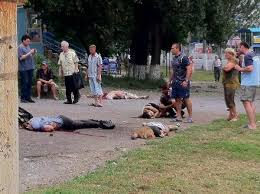 Украина, 2014 г., после обстрела...