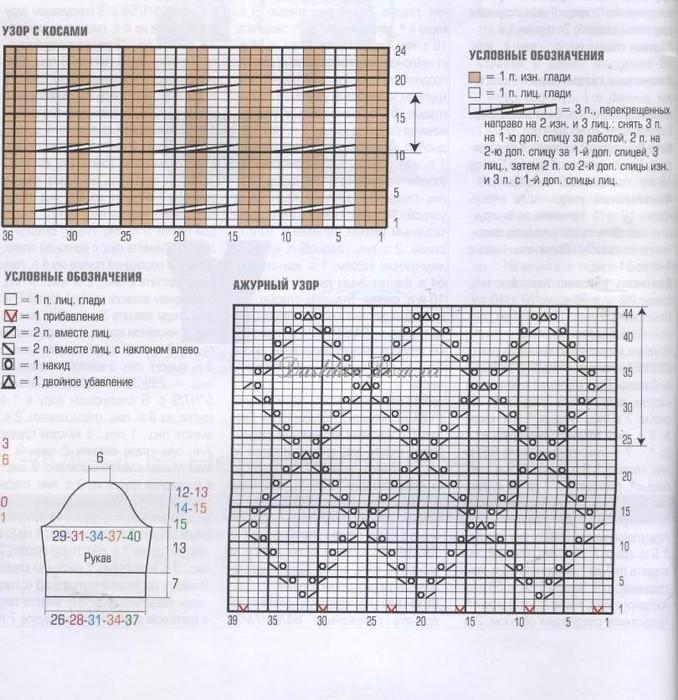 40-1 (678x700, 148Kb)