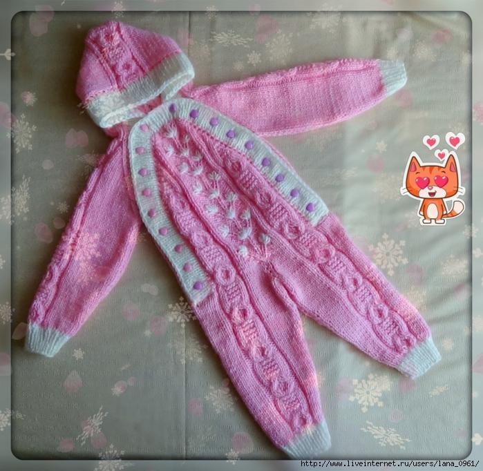 розовый комбинезон спицами для малыша 1 года обсуждение на
