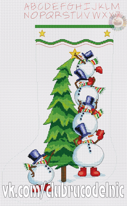 Trimming the Tree Stocking (434x700, 456Kb)