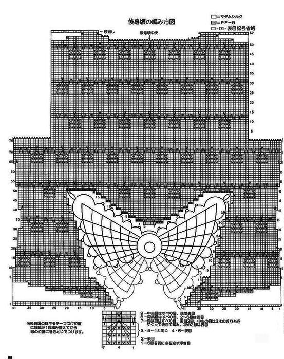 4045361_chaleco_crochet_mariposa5 (553x700, 240Kb)