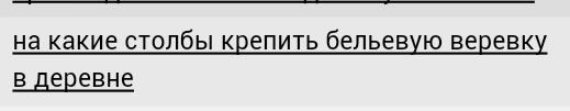 Поисковый запрос/683232_IMG_20151022_131631 (519x101, 14Kb)