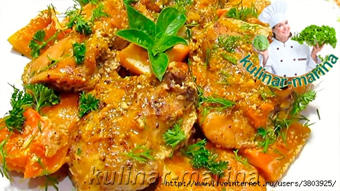 pumpkin_chicken10 (490x276, 161Kb)