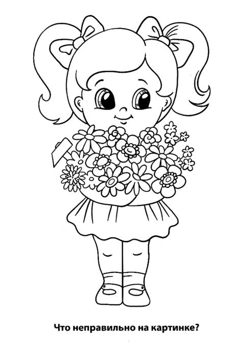 Картинки девочка с цветами раскраска, рождением сына пожелания