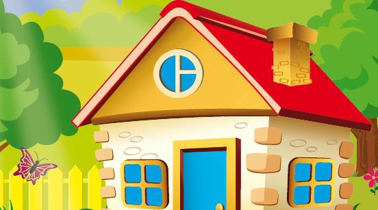 дом с картинки к трехлетию сына стройка сегодня нежная