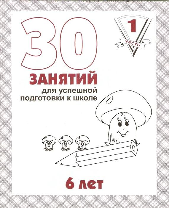Дневники школьные/муз. Школ.