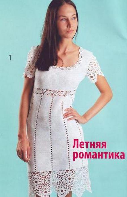 9e8797dc34fbcfe Платье с отделкой красивыми мотивами. Обсуждение на LiveInternet -  Российский Сервис Онлайн-Дневников