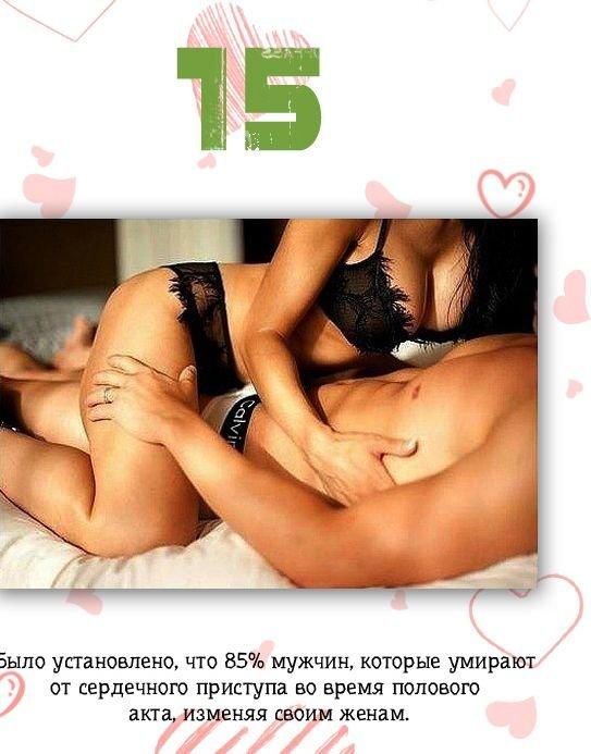 fakty_o_sekse_17_foto_15 (543x693, 61Kb)