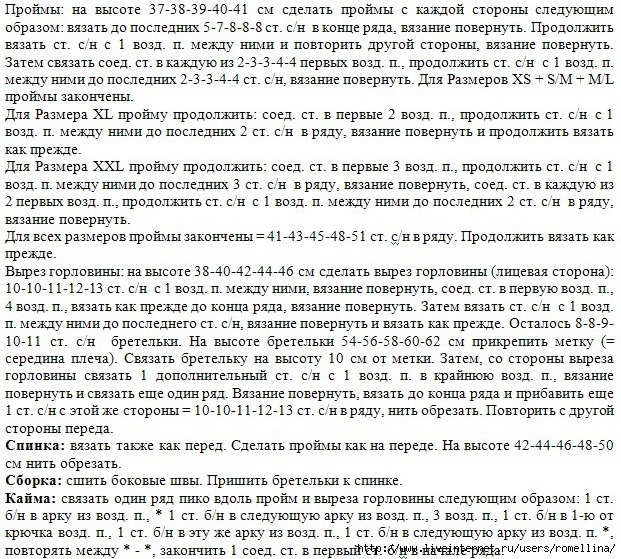 5198157_kard_dr5 (621x559, 424Kb)