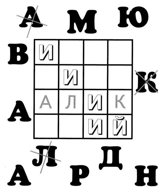 Обо мне Леонид Володарский