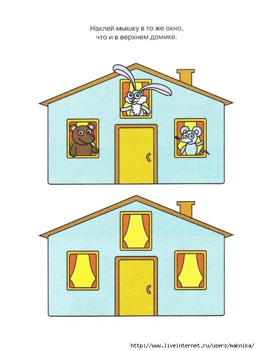 полезным найди домик для картинки мышление обеспечивают фасаду