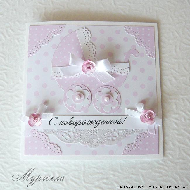 Для, открытки с новорожденной дочкой своими руками