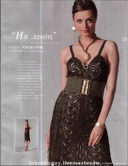 a0003d31814e078 авторское платье - Самое интересное в блогах