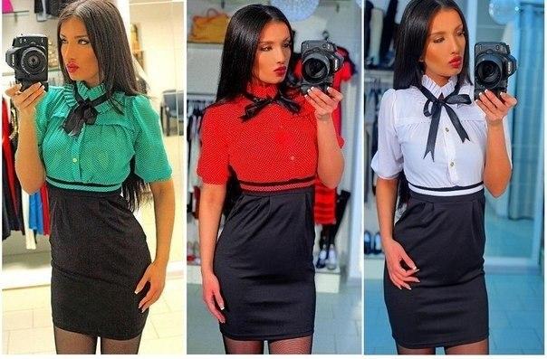 b7a09cce80da одежда дёшево заказать - Самое интересное в блогах