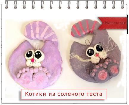кошки из соленого теста/3518263_kot (434x352, 181Kb)