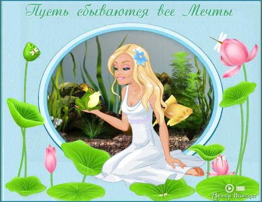 Сентября картинки, флэш открытка онлайн