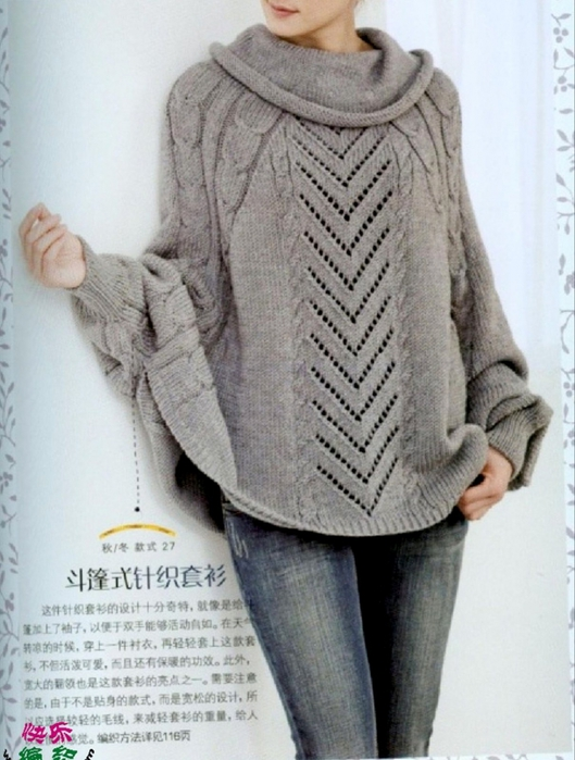 3873965_knitted_sweater66 (529x700, 250Kb)