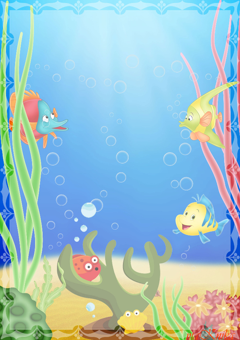 Днем, картинки морская тематика для детского сада