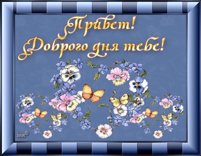 http://img0.liveinternet.ru/images/attach/c/8/99/937/99937170_facd70cf32.jpg