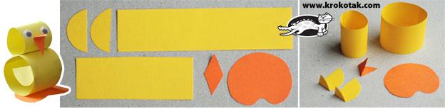 бумажные фигурки (7) (624x154, 20Kb)