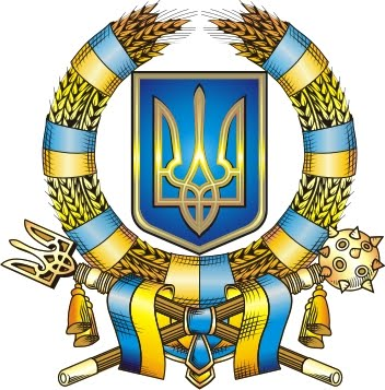 1379755703_UKRAINE___Independence (352x357, 40Kb)