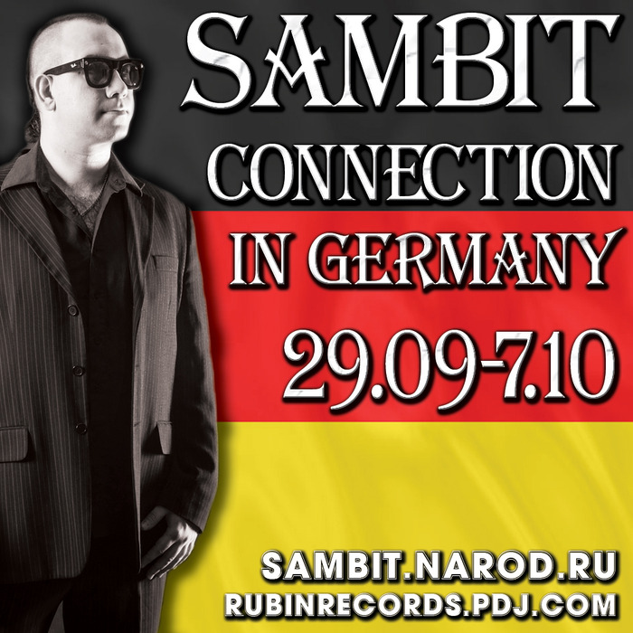 SAMBIT Connection in Germany (700x700, 153Kb)