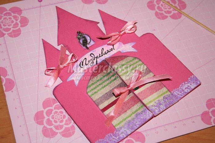 Открытку, открытки своими руками сестре на день рождения 6 лет