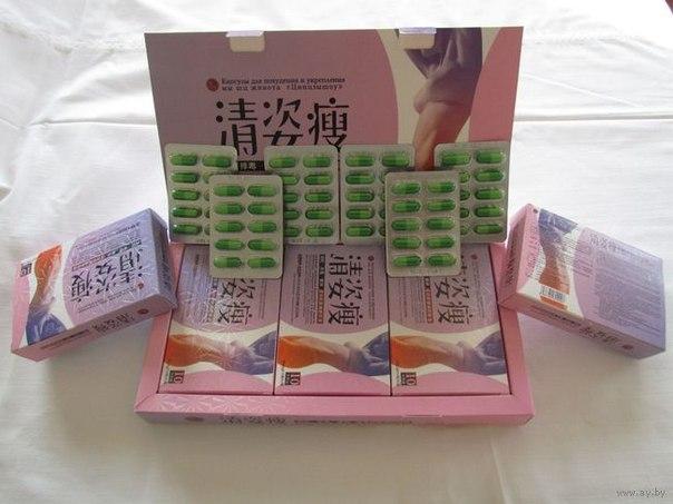Последствие от таблеток китайских похудения