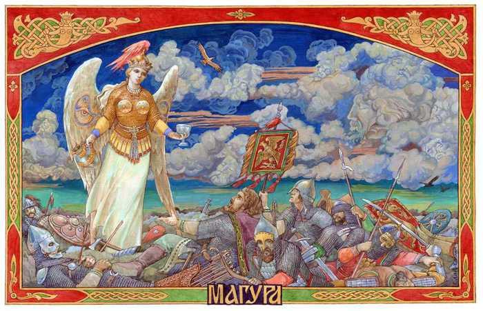 Картинки по запросу Магура міфологія