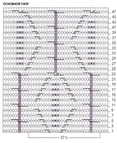getImage (5) (393x480, 214Kb)