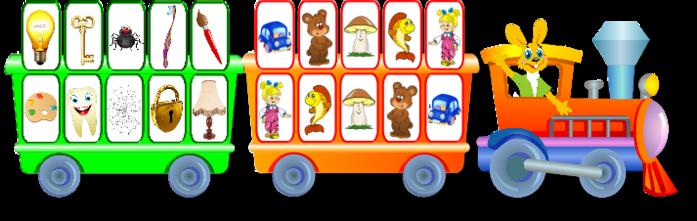 игры на знакомство с детьми в детском саду старшей группе