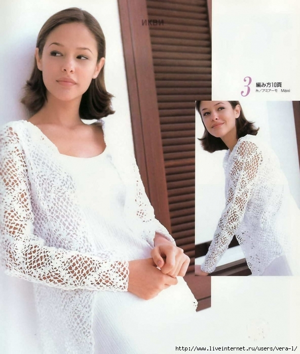 5038720_Lets_Knit_Series_NV5416_Page_010 (592x700, 263Kb)