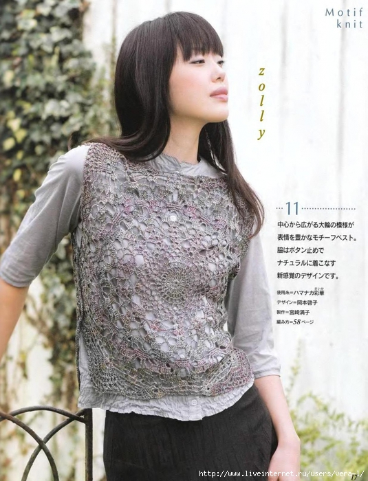 5038720_Lets_knit_series_NV4354_2008_Vol_10_kr_16 (535x700, 286Kb)