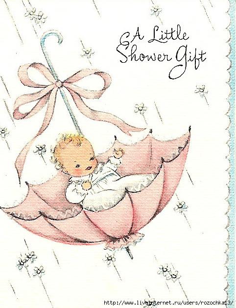 ознакомимся нарисовать картинку с рождением дочери лодыжку