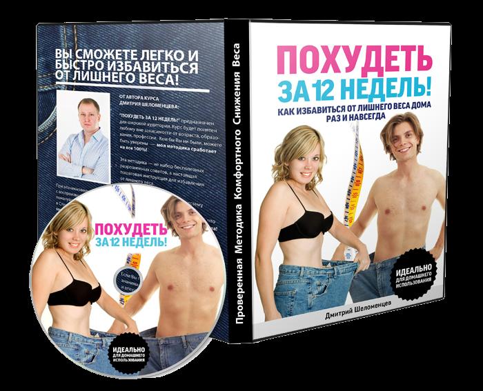 Алексеев анатолий ефимович помоги себе сам ревматоидный артрит