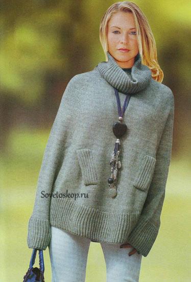 стильный уютный свитер обсуждение на Liveinternet российский
