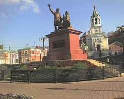 -Monument_Minin_and_Pozharsky_in_NN (250x200, 13Kb)