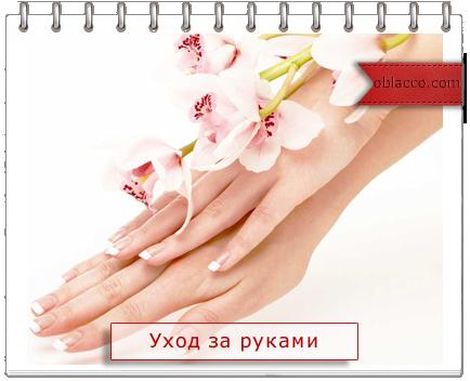 Легкий и быстрый дизайн ногтей на все случаи жизни