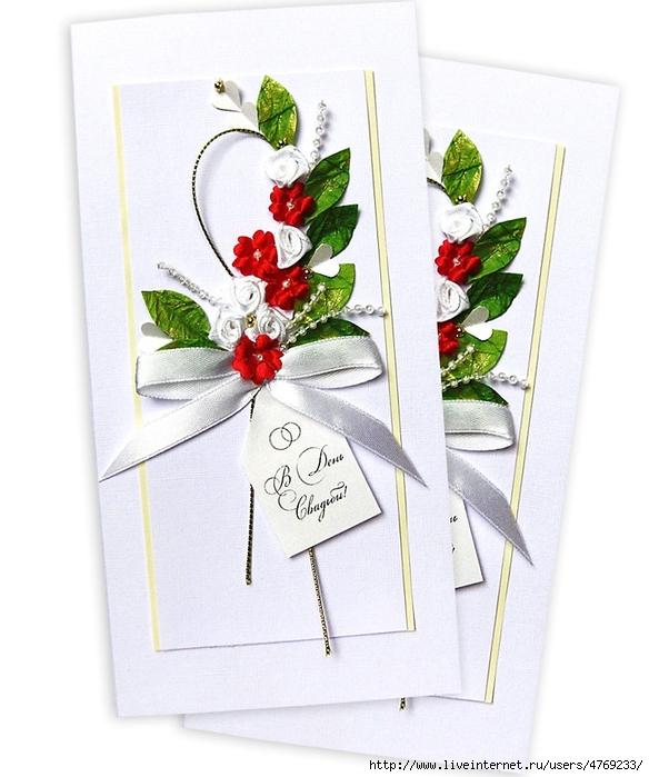 Схемы открытки ручной работы, открытки