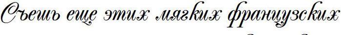 5147706_621 (700x73, 11Kb)